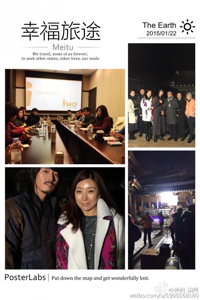 20150122-中国-TV