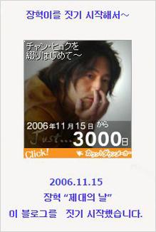20150201-3000日目