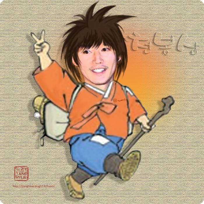 チャン・ヒョク 장혁 チャンヒョク 客主 janghyuk