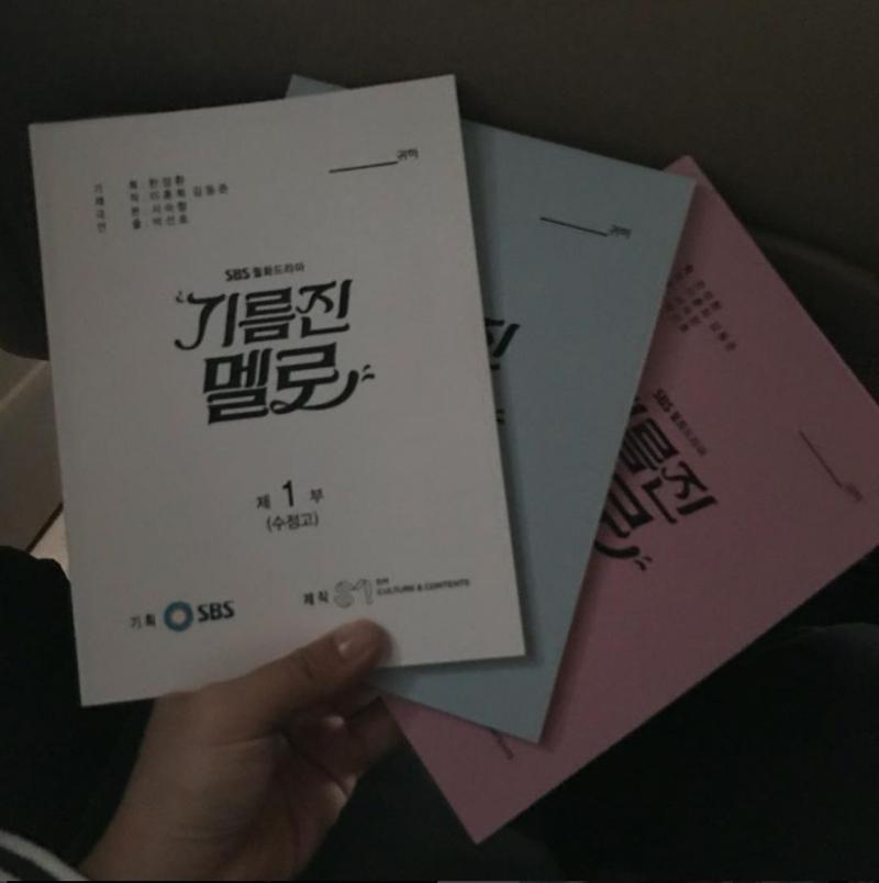 20180408-台本