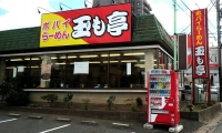 ポパイラーメン 香港料理@三郷