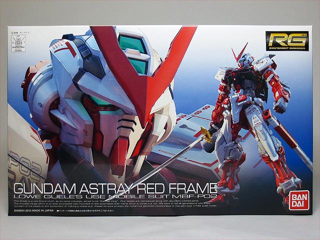 RG_MBF_PO2_Red_Frame_02.jpg
