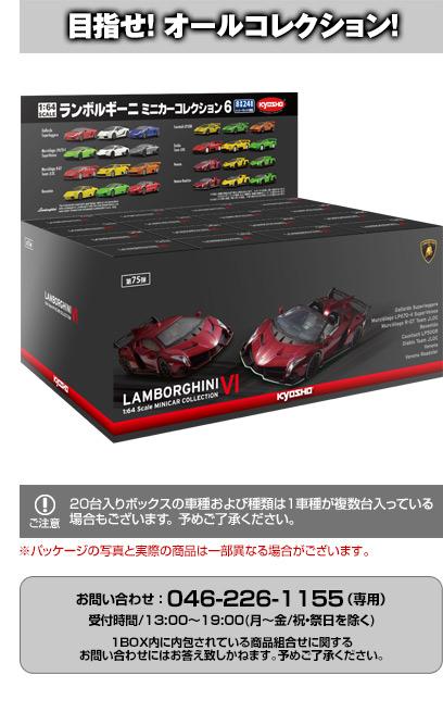 countach_Minicar_Sale_info_02.jpg