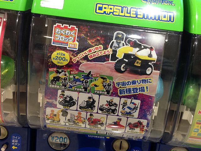 wakuwaku_Block7_Racing_car_red_02.jpg