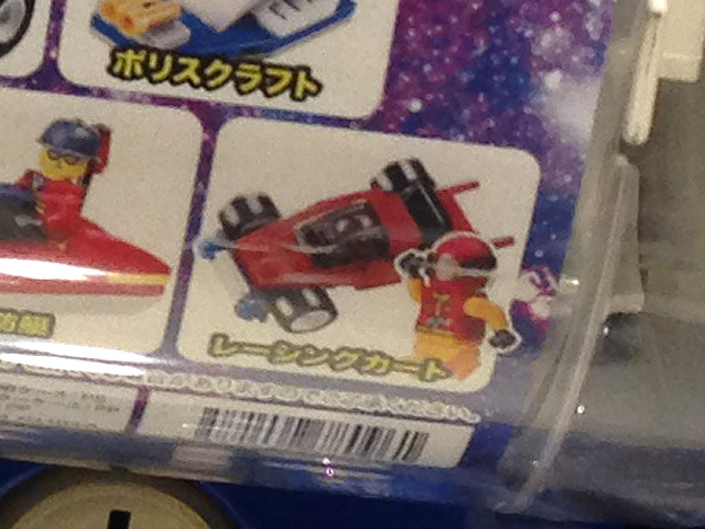 wakuwaku_Block7_Racing_car_red_03.jpg