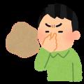 pose_kusai_man[1]