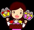 hoikusi_a02_c_06.png