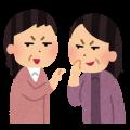 kageguchi_uwasa.png