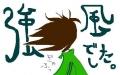 l_kyofu.jpg