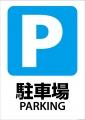 pictogram334parking.jpg
