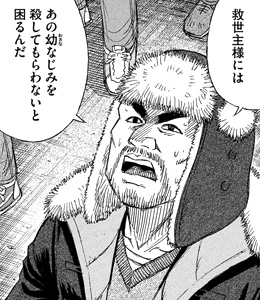 higanjima_48nichigo44-15081003.jpg