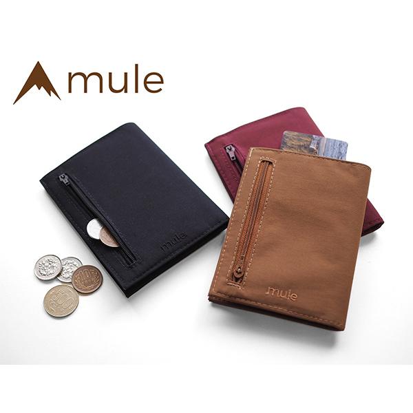 mule_commuter_yop.jpg