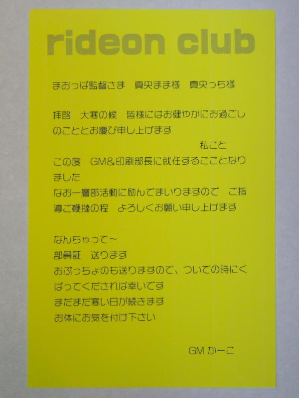 nDSCN8456 (5)