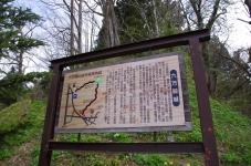 180414rokusaka001.jpg