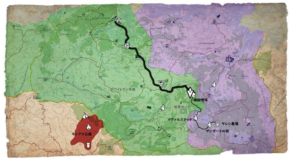Skyrim Map 2-11 -1 のコピー