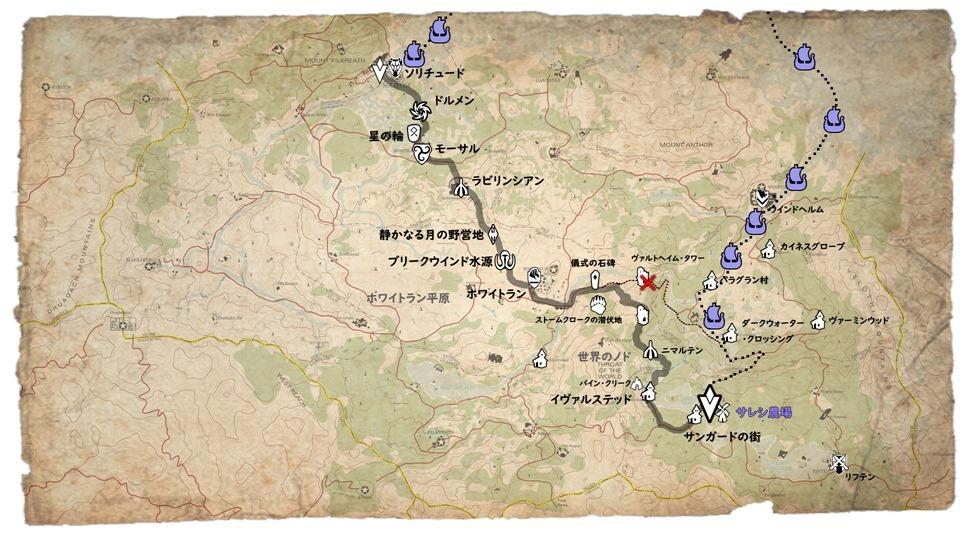 Skyrim Map 2-12 - 2 のコピー