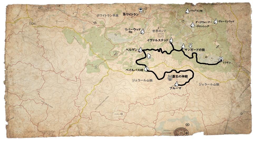 Skyrim Map 2-12 - caravan のコピー