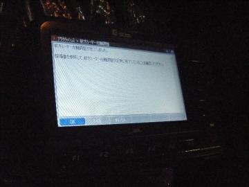 DSCF9371.jpg