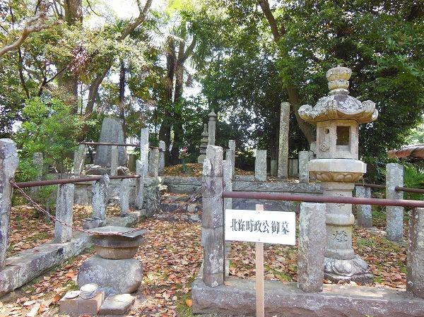 北条時政公墓所(願成就院)