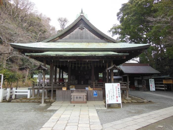 鎌倉宮・本殿