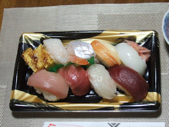 5/20 焼津で買ってきたお寿司