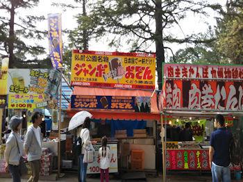 5/1 黒こんにゃくの屋台  弘前公園
