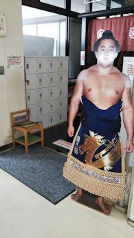5/2 舞の海他 記念館  鯵ヶ沢 海の駅わんど