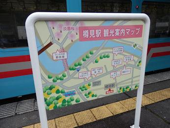 4/7 樽見駅の観光マップ