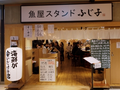 Fujiko_1802-114.jpg