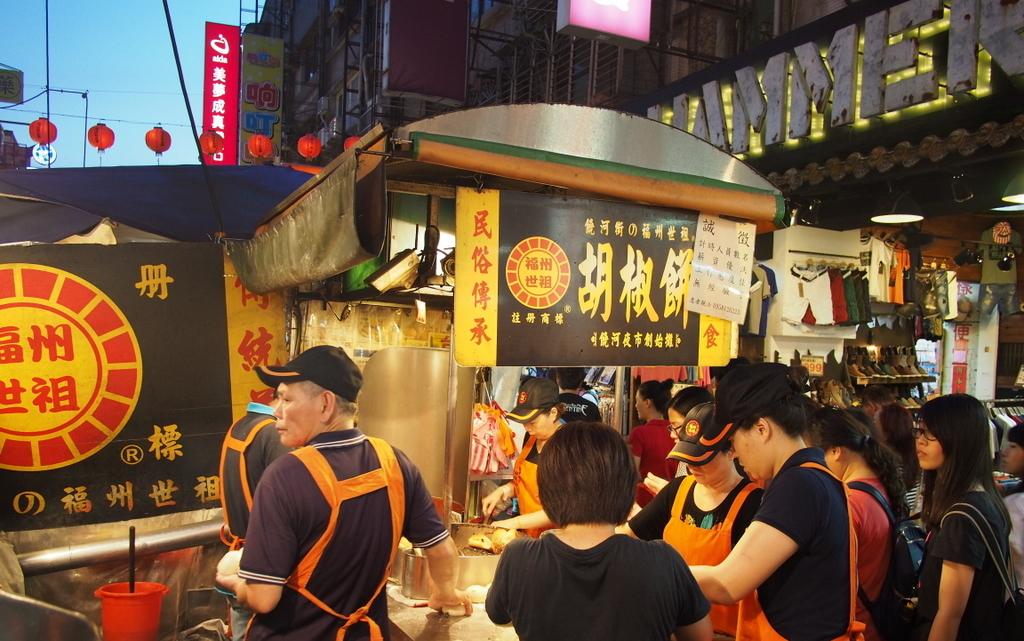 ■ 福州世祖胡椒餅 饒河街夜市