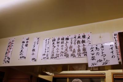 Iroha_1803-105.jpg