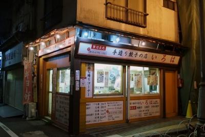 Iroha_1803-112.jpg