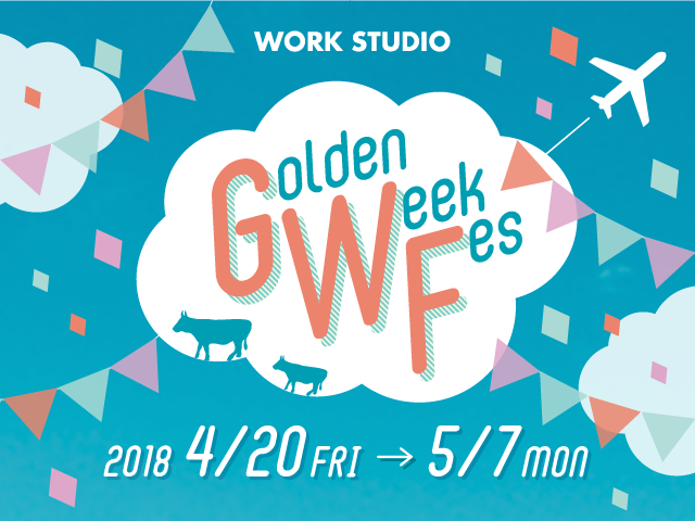 ☆・Golden Week Fes・☆