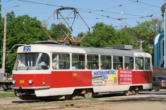 kharkov395.jpg