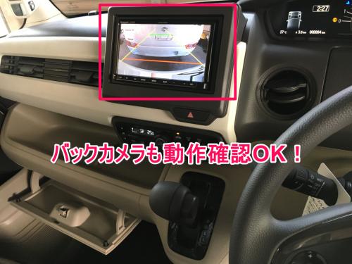 N-BOX社外ナビバックカメラも動作確認OK