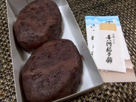 十三 花ぼた餅 (4)