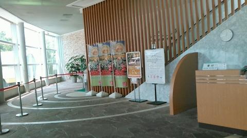 キリンビアパーク神戸 (7)