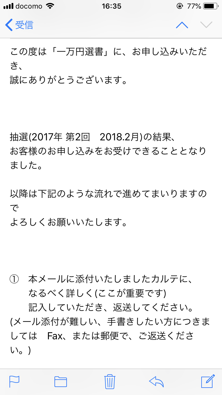 20180526165203be6.png