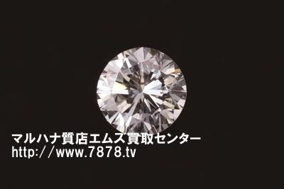 0403ダイヤモンド マルハナ質店エムズ買取センター