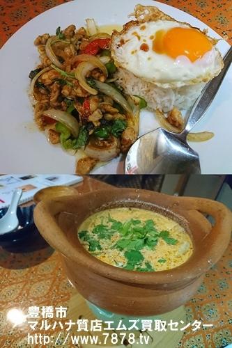 タイ料理 豊橋ブランド品買取マルハナ質店
