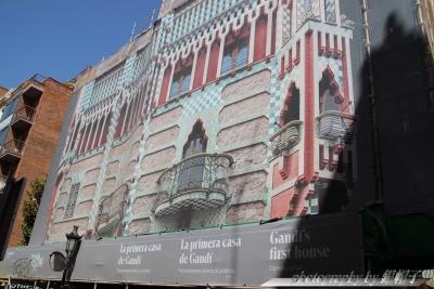 201706Barcelona-Casa Vicens