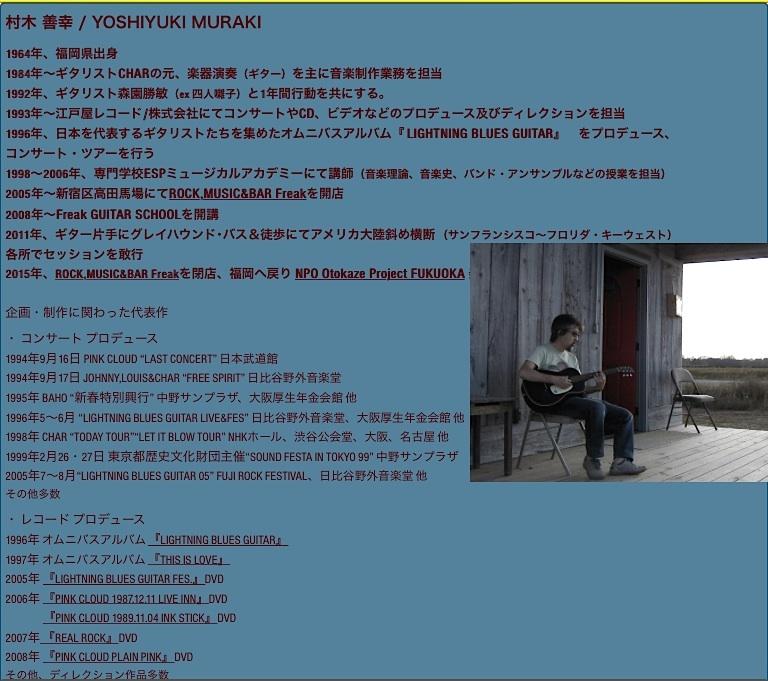 MU_20180415192751b6a.jpg