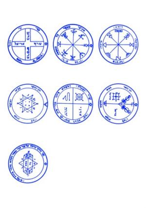 ソロモン護符に惑星ごとに印刷できるPDFを追加