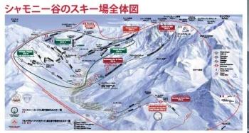 シャモニのスキー場
