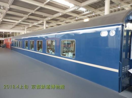 kyotocity1804-10.jpg