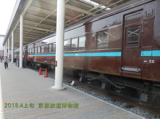 kyotocity1804-11.jpg