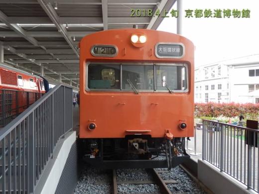 kyotocity1804-12.jpg