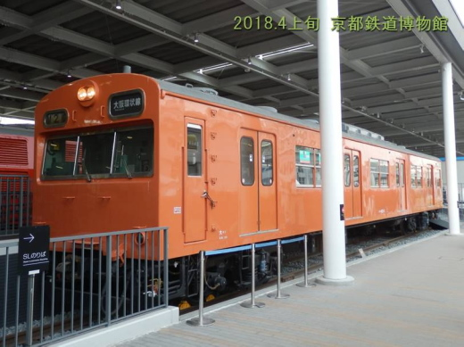 kyotocity1804-13.jpg