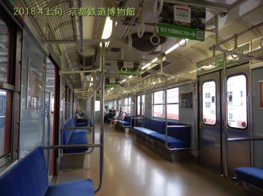kyotocity1804-14.jpg