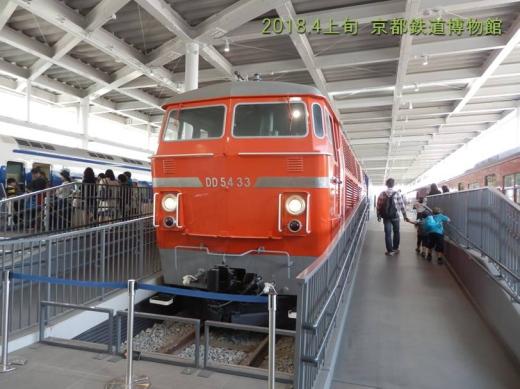 kyotocity1804-15.jpg